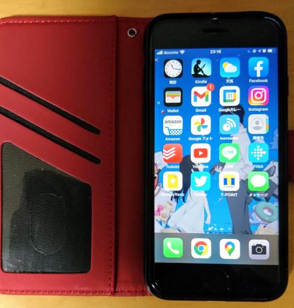 iphone SE II
